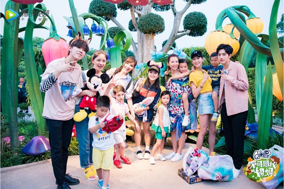 不可思议的妈妈在香港迪士尼度过不可思议的奇妙一天