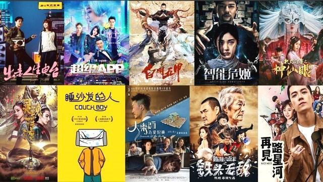 爱奇艺2018上半年网络电影票房公布 top10影片分账收益超1.8亿