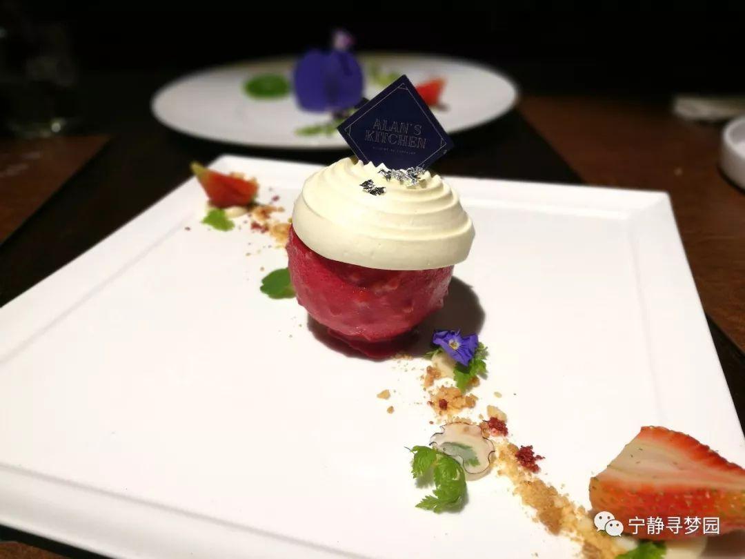 蛋糕和水果摆盘花样有哪些,快来学学吧-九州醉餐饮网