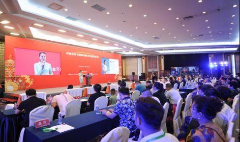中国金币与国家非遗文化高端论坛在京召开 ——开启财富文化新时代
