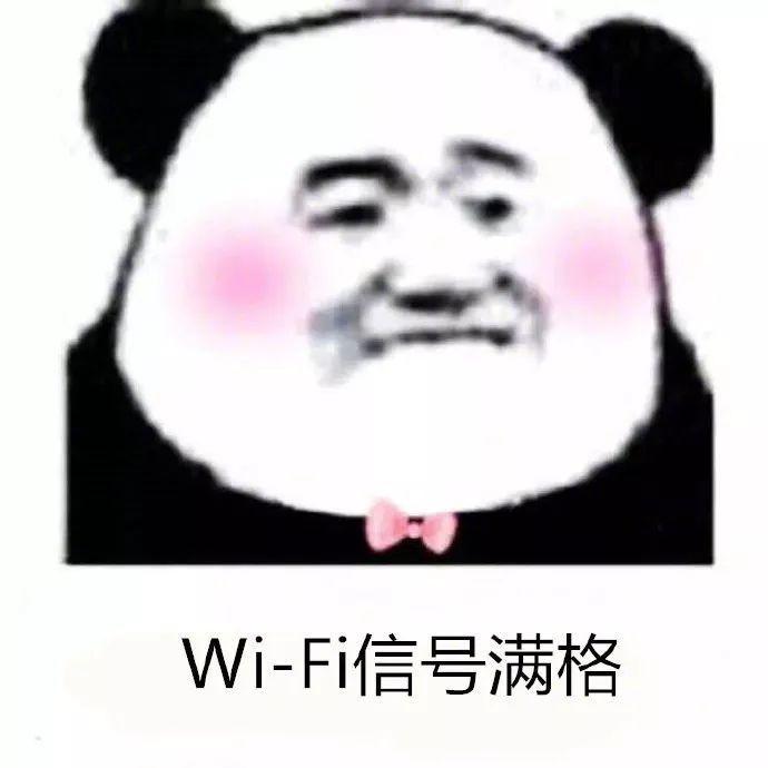 熊猫头表情包 i 这大概是我能想到最幸福的生活了图片
