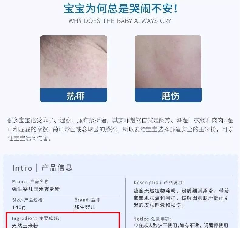 必威官网随行版 2