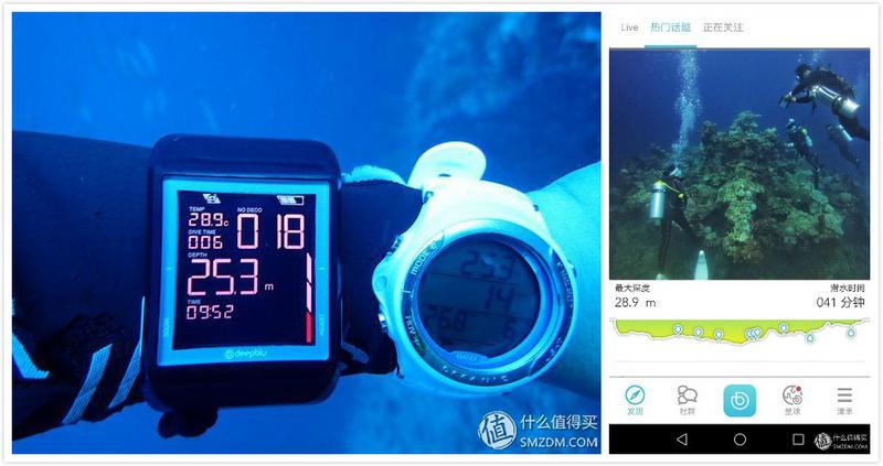 硬件+行程预订+垂直社区,「Deepblu」要做全球潜水旅行的综合性平台