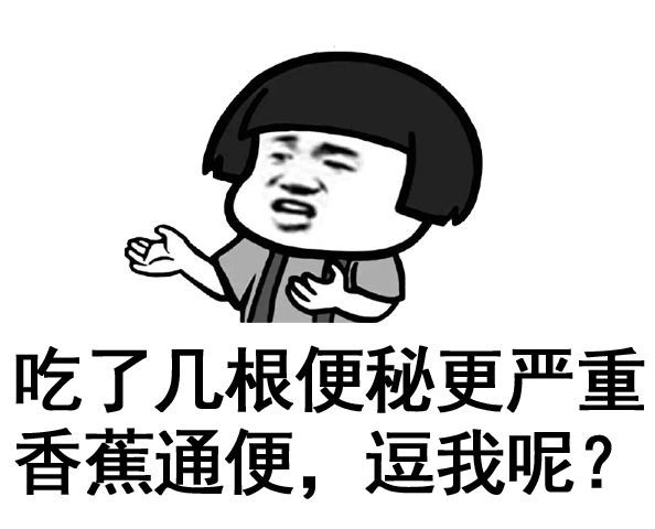 澳门太阳娱乐集团官网 6