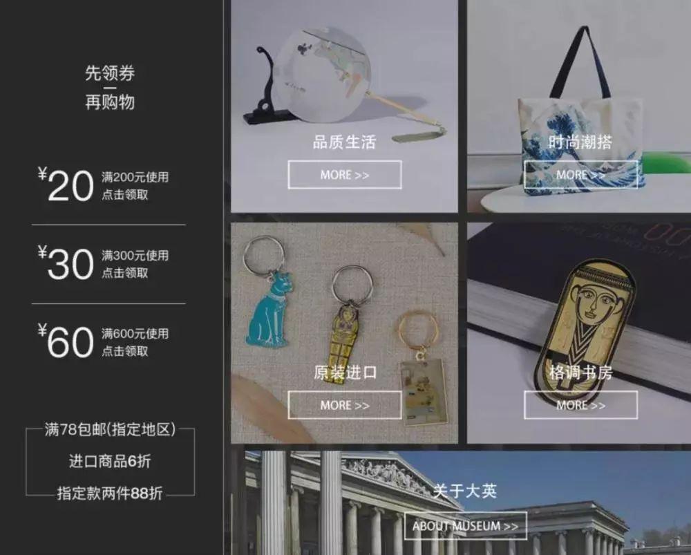 YT榜单   这是一份世界上最值得剁手的5大博物馆商店购物指南