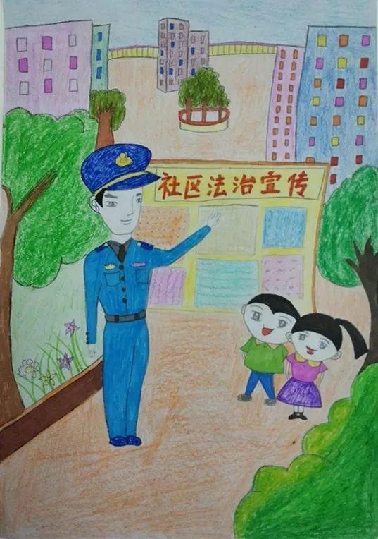 宿迁市 童画新时代 手绘价值观 优秀儿童画作品展示 第四期
