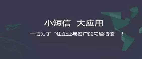 北京敬钰科技有限公司  短信验证码对企业的有利保障