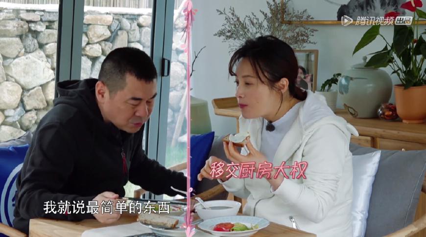 陈建斌爱上做饭蒋勤勤惊讶 大S说了十个字谁注意到了