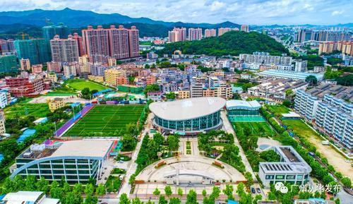 广州从化香港赛马会七星体育公园今正式揭牌