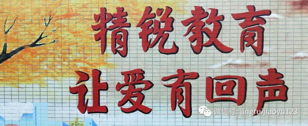 少年若天性,习惯成自然(图片/视频)|粤北山区变形计