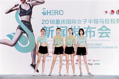 SHERO由She(她)与Hero(英雄)组成