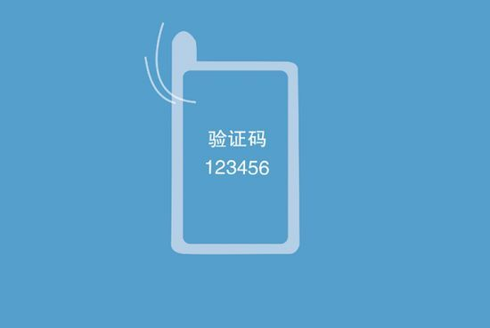 北京敬钰科技有限公司  短信,语音,双重保障,增加用户的粘性