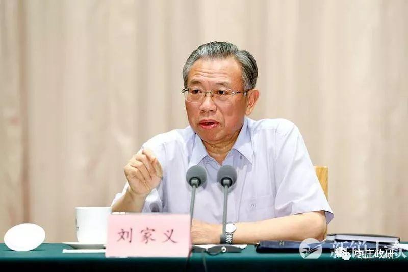 劉家義:以制度創新推動改革發展...
