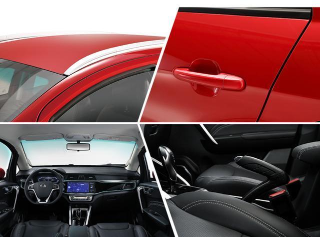 康迪全球鹰EX3发布紧凑型电动SUV了解一下_南国彩票七星彩论坛
