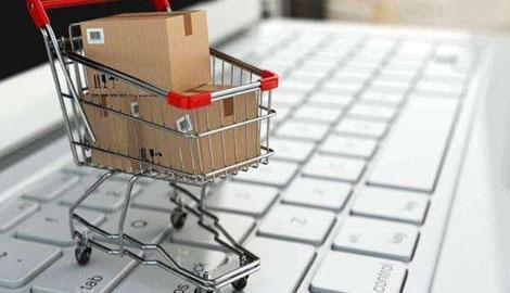 1—7月全市限额以上消费品零售额26.3亿元