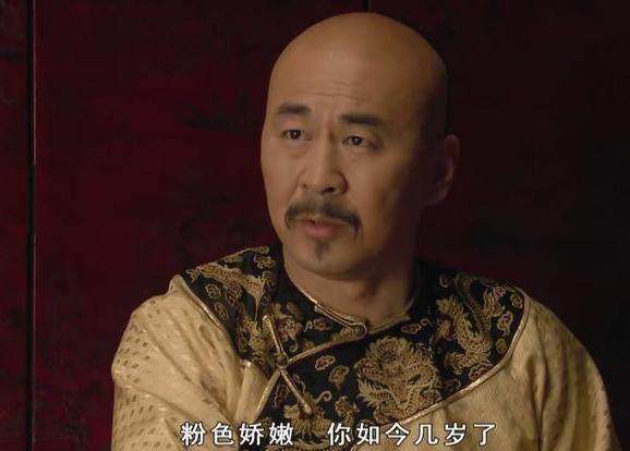 沙皇eq二连_《甄嬛传》皇帝齐妃尬聊笑死观众,被她蠢哭,这智商还能活到50集