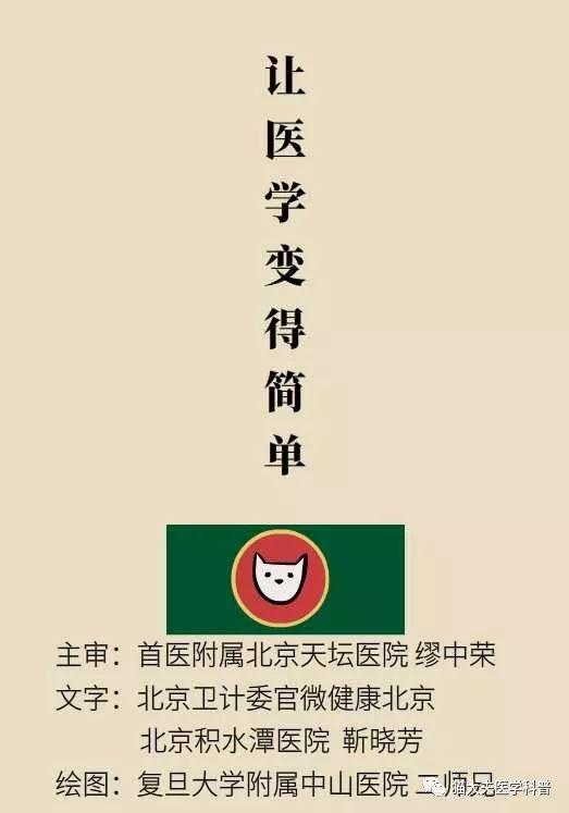 澳门太阳娱乐集团官网 29