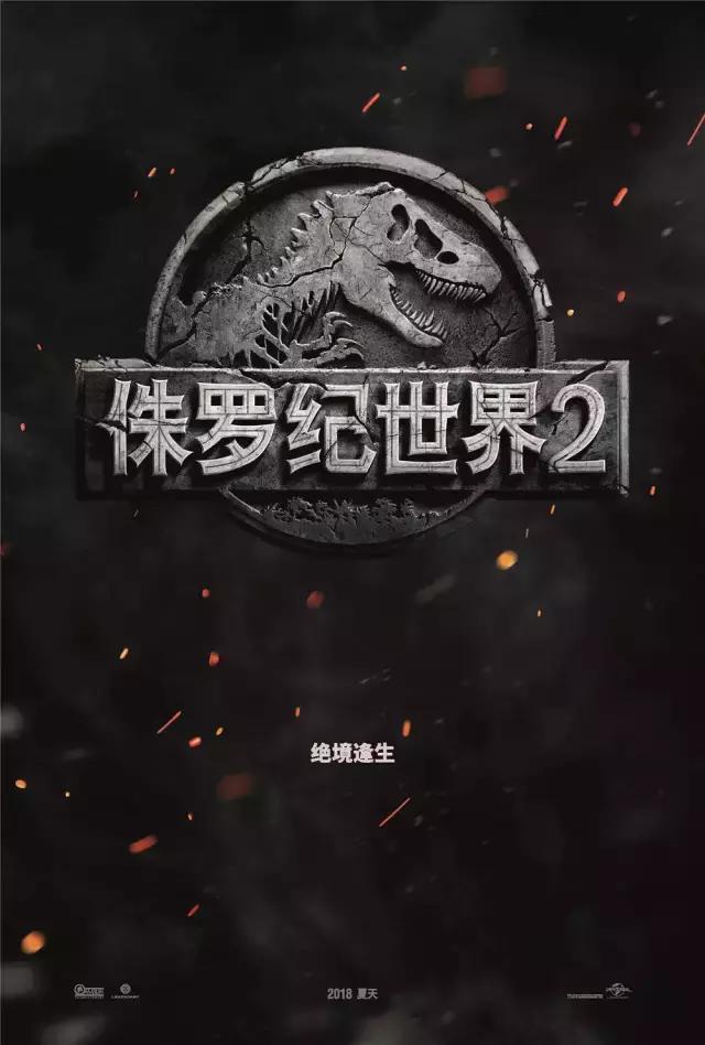 2018华语电影排行榜_2018年度院线华语电影个人榜单