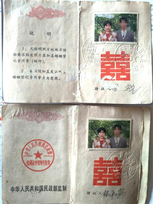 结婚证字号网上查询_在网上怎么查自己的结婚证 结婚证烦恼