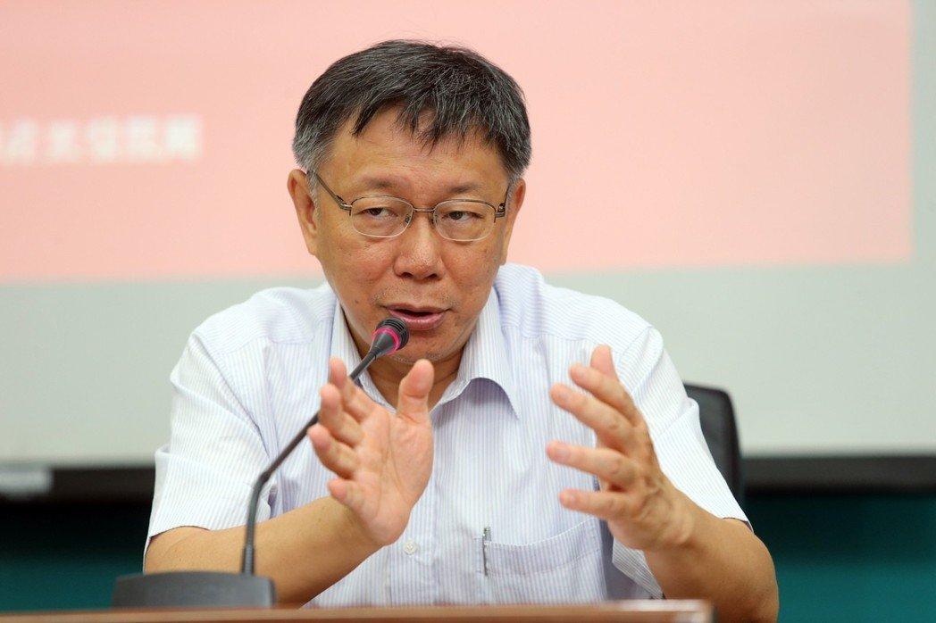柯文哲说:一直都支持 两岸一家亲 为说此话而向台湾民众道歉 !尴尬!