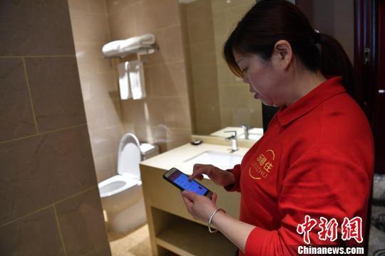 中国首家无人智慧酒店