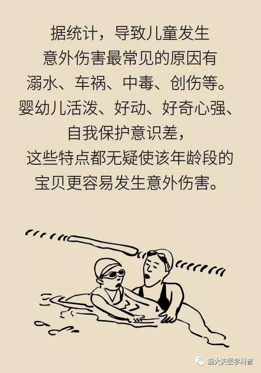 澳门太阳娱乐集团官网 11