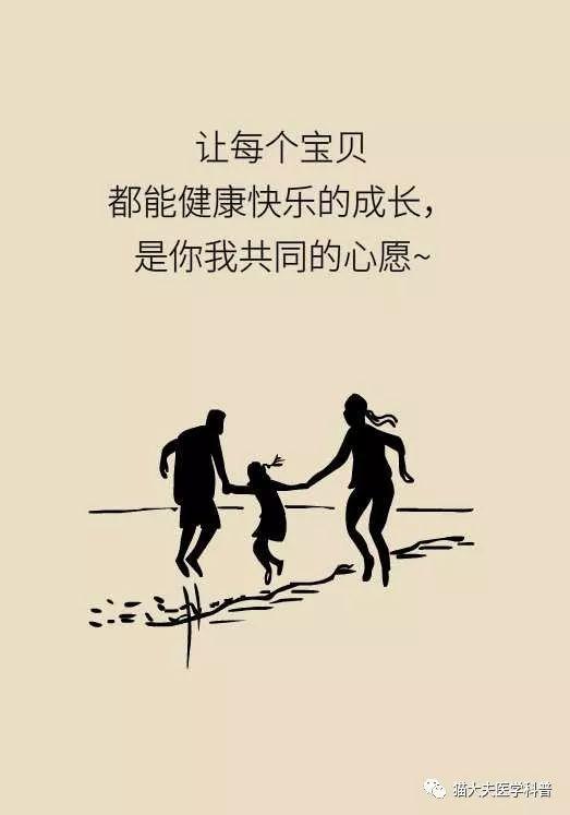 澳门太阳娱乐集团官网 28