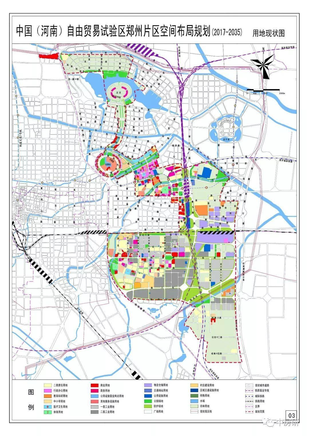 重磅 河南自贸区郑州片区规划公示出炉 金水 东区 经开等土地规划重大调整