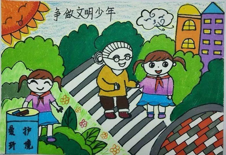 """宿迁市""""童画新时代 手绘价值观""""优秀儿童画作品展示(第五期)"""