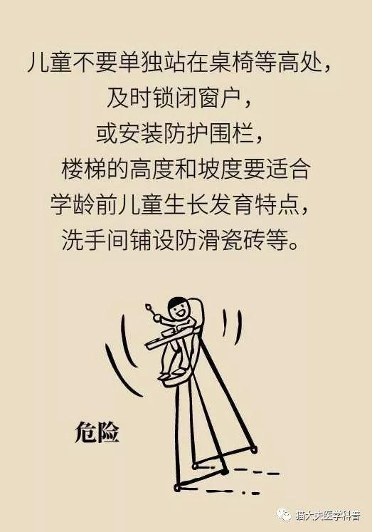 澳门太阳娱乐集团官网 26