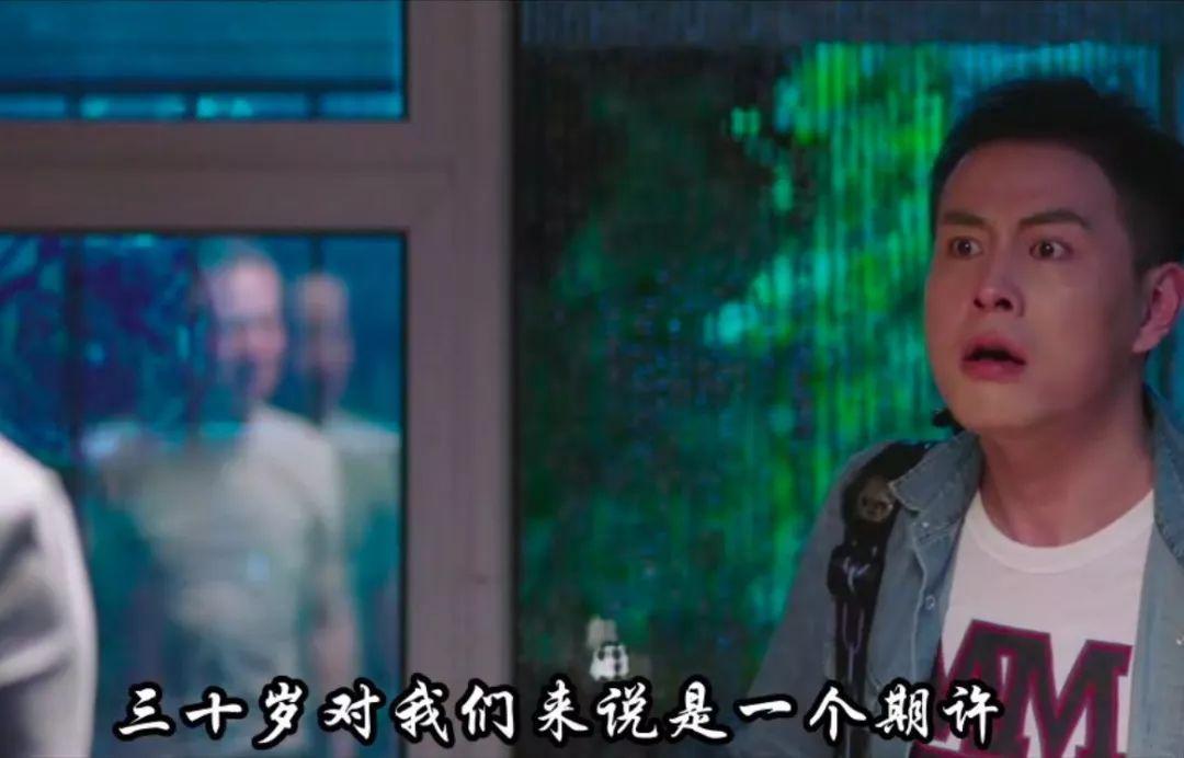 昌平本土原创音乐励志电影《三十那年》8月3号全