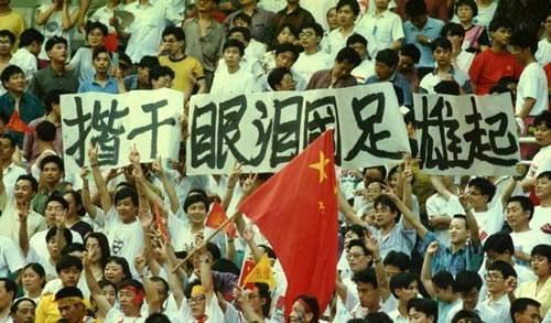 数据统计中国球迷接近2亿 相比2013年占比上升5