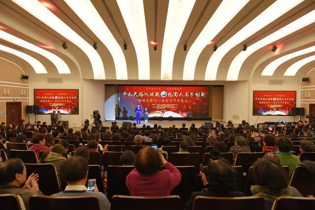 楊浦區迎合發展大勢,大力推進終身教育!