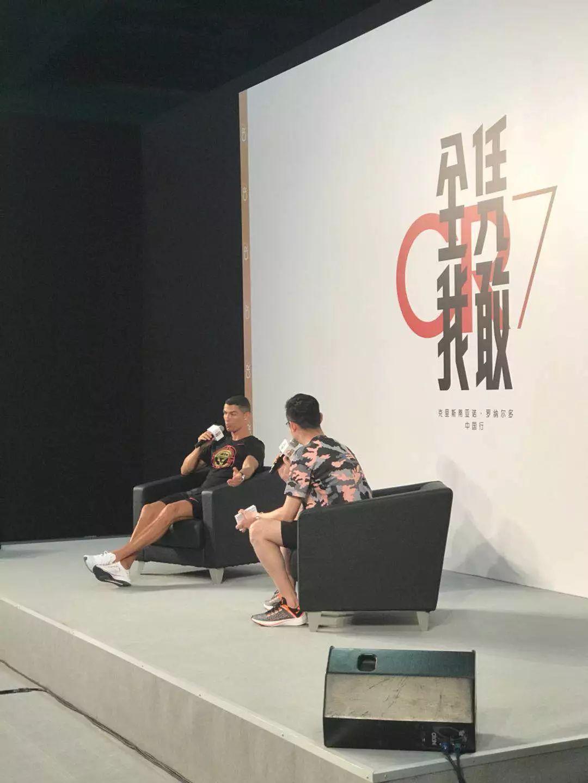 C罗亮相京城 激励中国足球少年敢于突破自我
