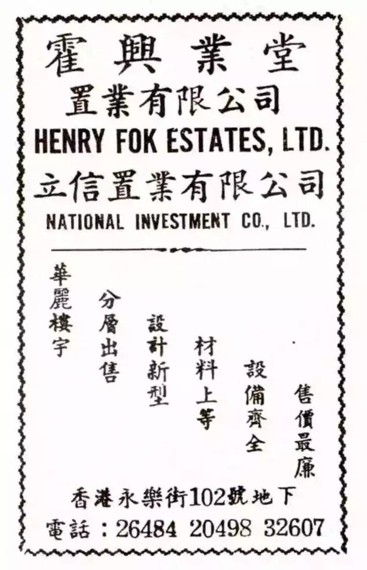 期房已经贡献中国 1/3 的地产开发资金,但它其实一共也没多少年历史