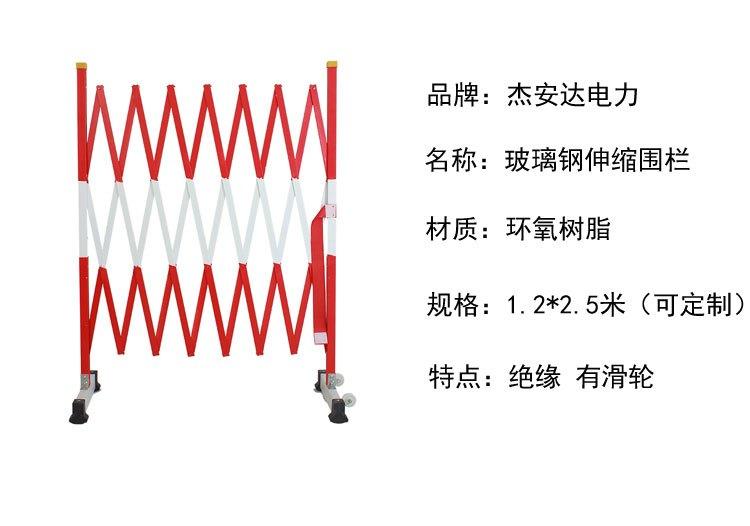 不锈钢警示带伸缩围栏双带的性能特点介绍