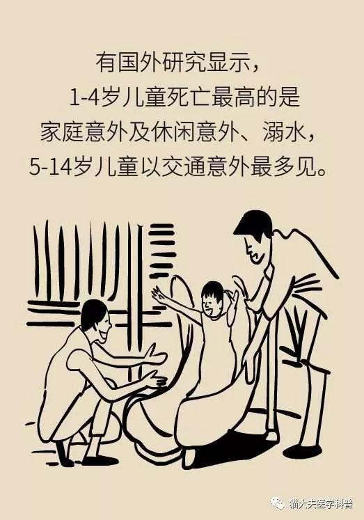 澳门太阳娱乐集团官网 12