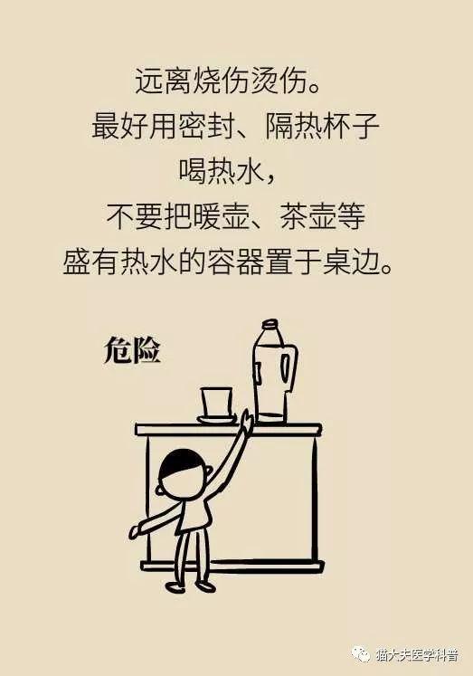 澳门太阳娱乐集团官网 23
