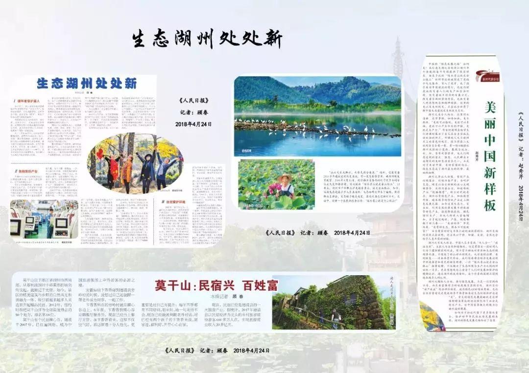 中国剪报编辑(报纸电子版) - 53BK报刊网