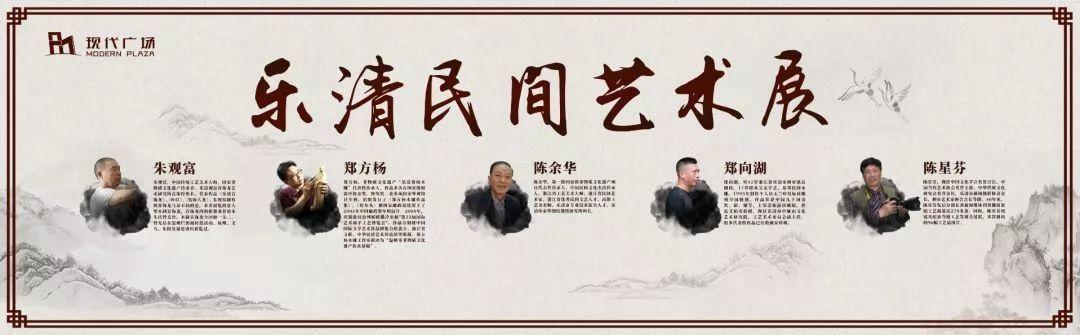 细纹刻纸、黄杨木雕、首饰龙、木偶戏……来柳市看乐清民间艺术展吧~