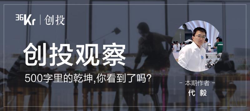 [原创]创投观察   相对蓝海的管道机器人市。?醮垂?咀龃笮杞饩隽酱笪侍?图)