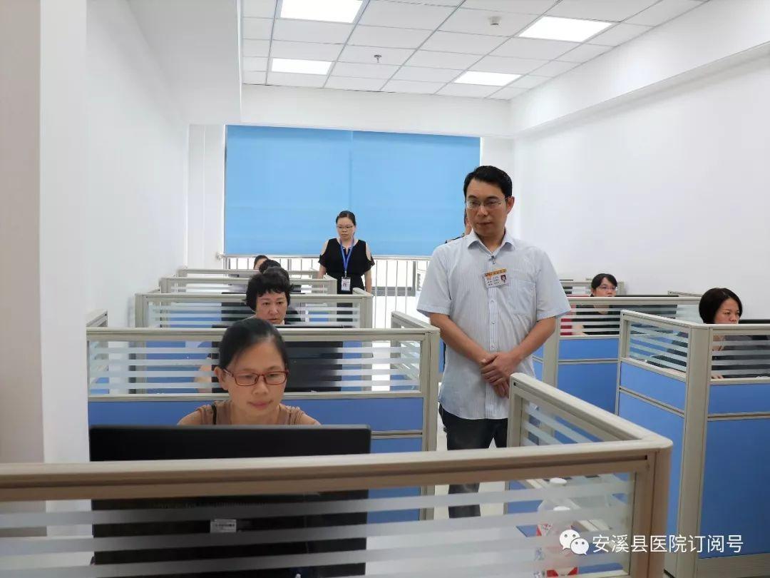 """安溪县(铭选)医院举行护理""""三基""""和""""十八项医疗安全核心制度""""考试"""