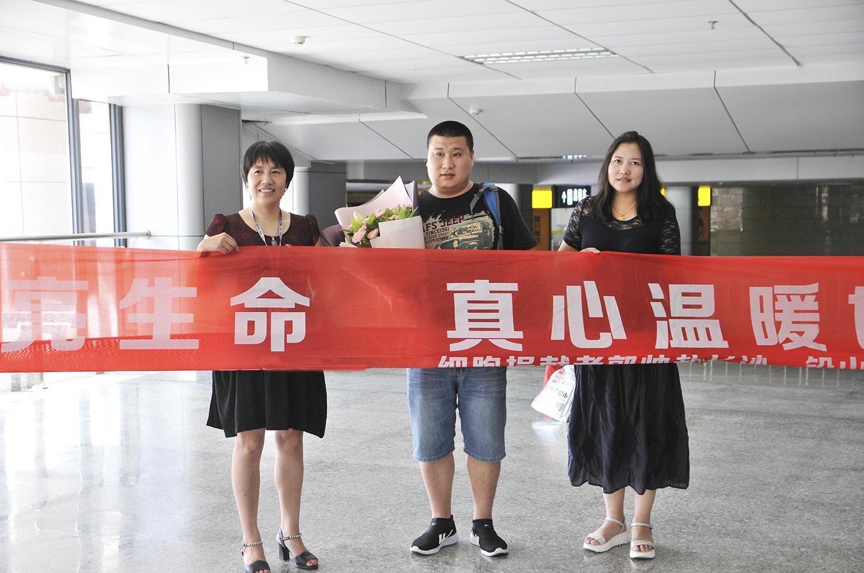 铅山志愿者郭帅成功捐献造血干细胞 助力白血病患者重获新生