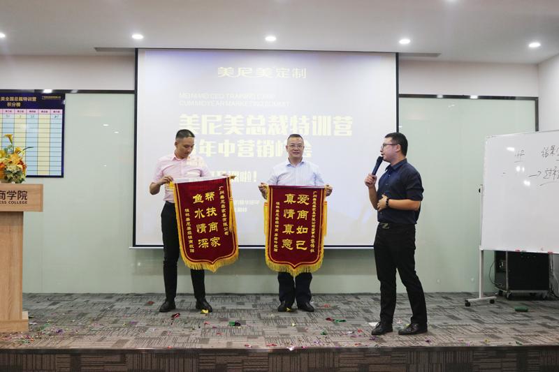加盟美尼美定制家具不足一年斩获235万大单,桂林经销商感恩送锦旗