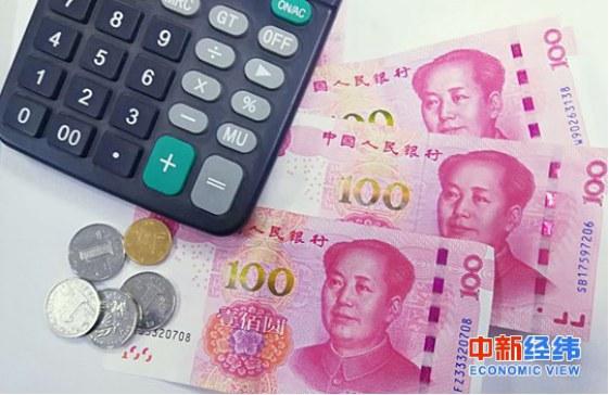上半年gdp公布_中国多地公布上半年经济运行成绩单高质量发展成主线