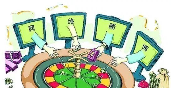 【快讯】连江男子开设网络赌场,两个月内获利30余万!结果