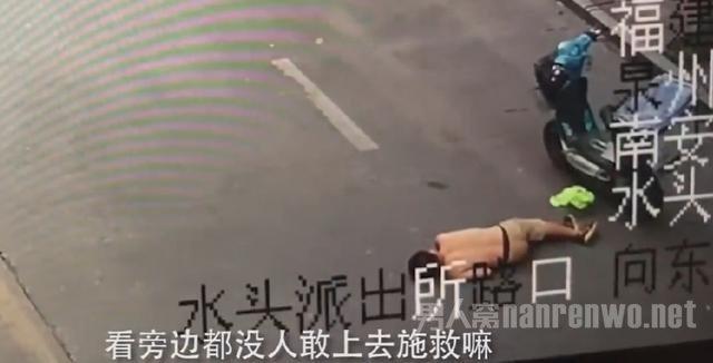 外卖小哥累晕街边 竟无人施救,交警及时出手