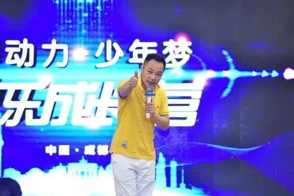 2018莘动力·四川圣贤书苑少年梦快乐成长营第三天纪实