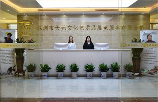 走进艺术殿堂-深圳天元文化艺术公司