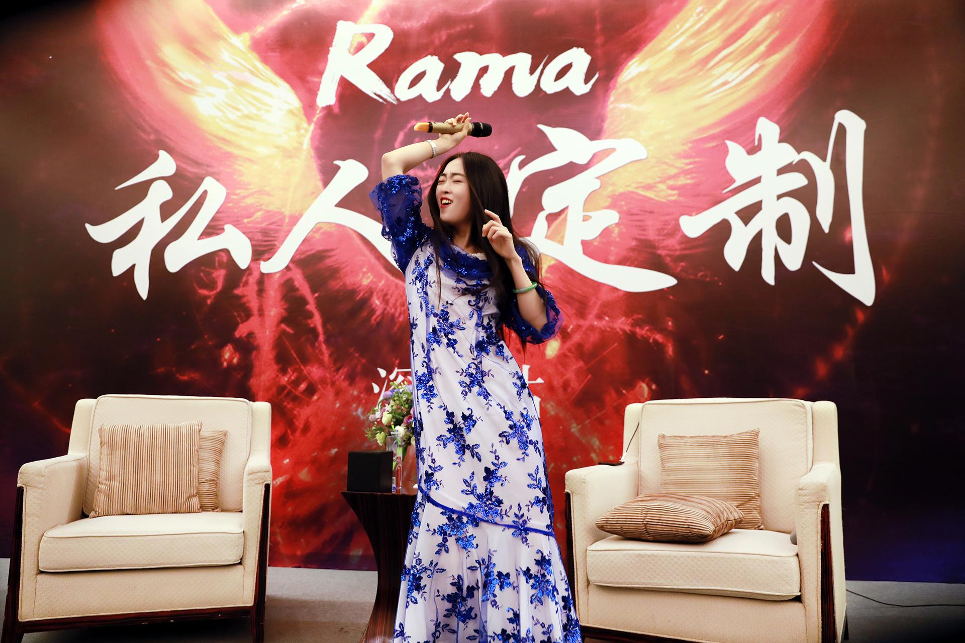 Rama:为人的乐趣(私人定制节选)